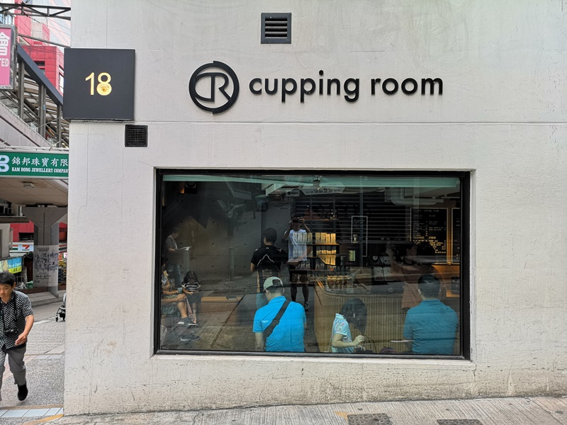cupping-room04 HK-中環The Cupping Room Central燕麥拿鐵特色 可頌香酥迷人