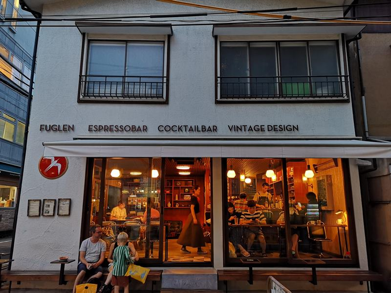 fuglen16 Shibuya-Fuglen Tokyo超好喝的網美咖啡館 澀谷代代木公園旁來自挪威奧斯陸展翅自由飛翔的咖啡館
