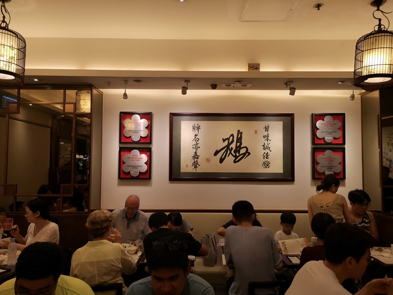 gangoose04 HK-甘牌燒鵝意外的摘星 米其林一星燒鵝名店 真的香嫩的好味道