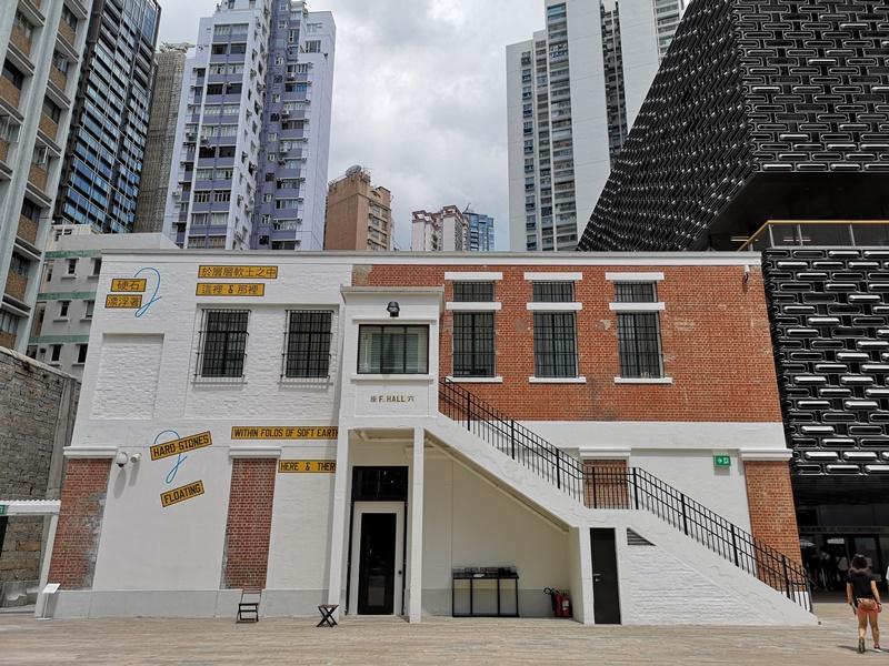 taikwun13 HK-大館 香港古蹟活化 警署監獄進化成觀光景點