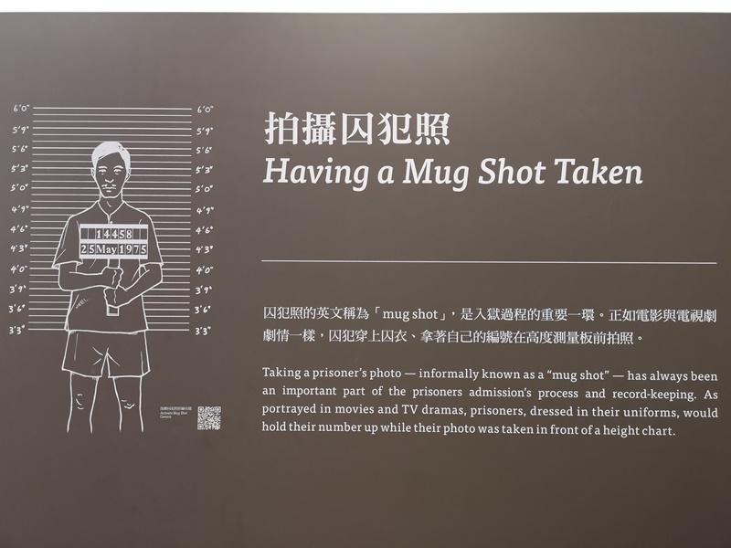 taikwun15 HK-大館 香港古蹟活化 警署監獄進化成觀光景點