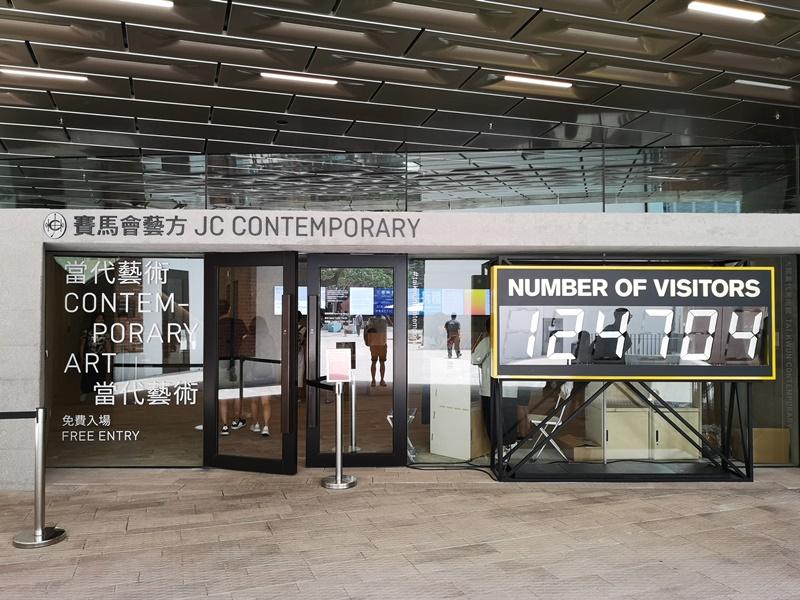 taikwun24 HK-大館 香港古蹟活化 警署監獄進化成觀光景點