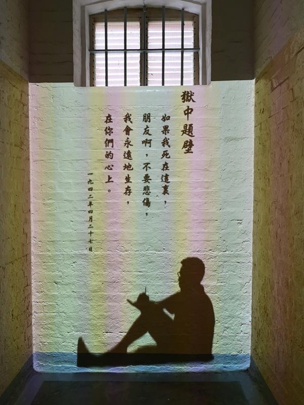 taikwun40 HK-大館 香港古蹟活化 警署監獄進化成觀光景點