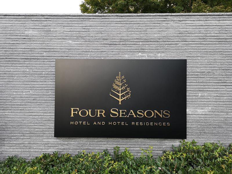 fourseasonskyoto01 Kyoto-Four Seasons Kyoto日式優雅 充分展現京都之美的京都四季酒店
