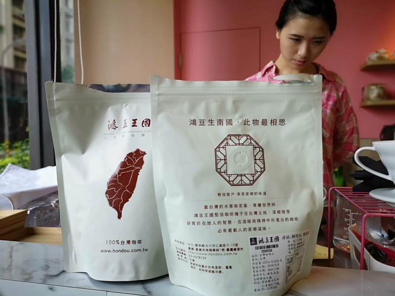 liscafe14 桃園-Li's 俐思咖啡 滿滿粉紅泡泡的北歐風咖啡管 手沖推廣台灣豆 好喝