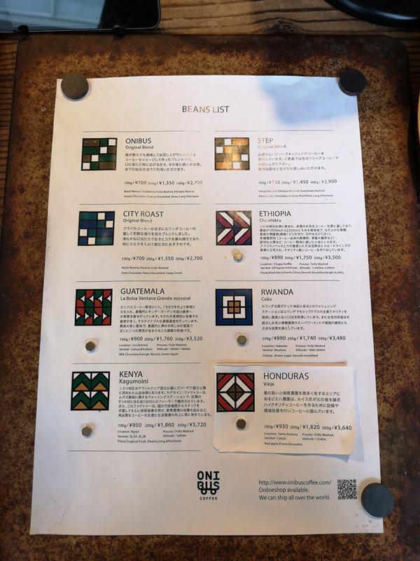 onibuscoffee13 Nakameguro-Onibus Coffee中目黑的老屋咖啡館 伴隨電車聲響的咖啡香