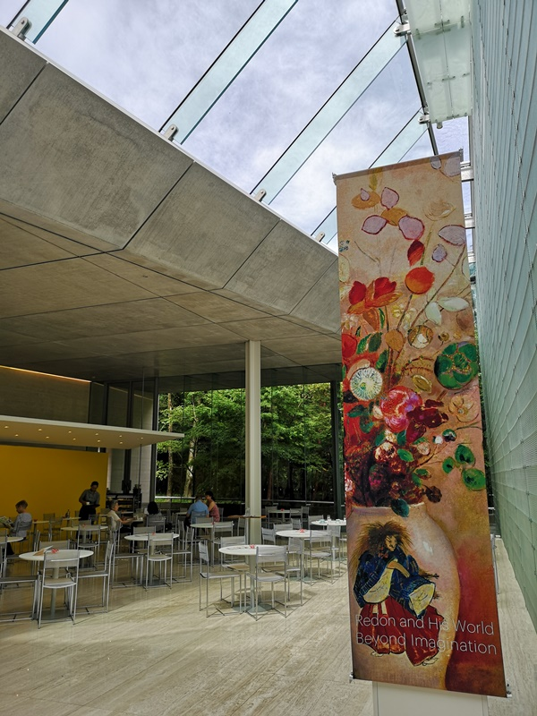 polamuseum06 Hakone-箱根Pola Museum of Art森林中的綠寶石 自然與人文兼具的美術館
