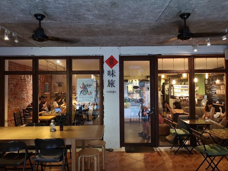 vojago03 信義-味旅 Vojago 咖啡蛋糕麵包 一切都很好....