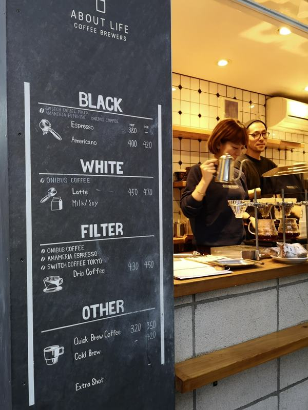 aboutlife03 Shibuya-About Life Coffee Brewers站著也要喝的 澀谷小巧人氣咖啡BAR