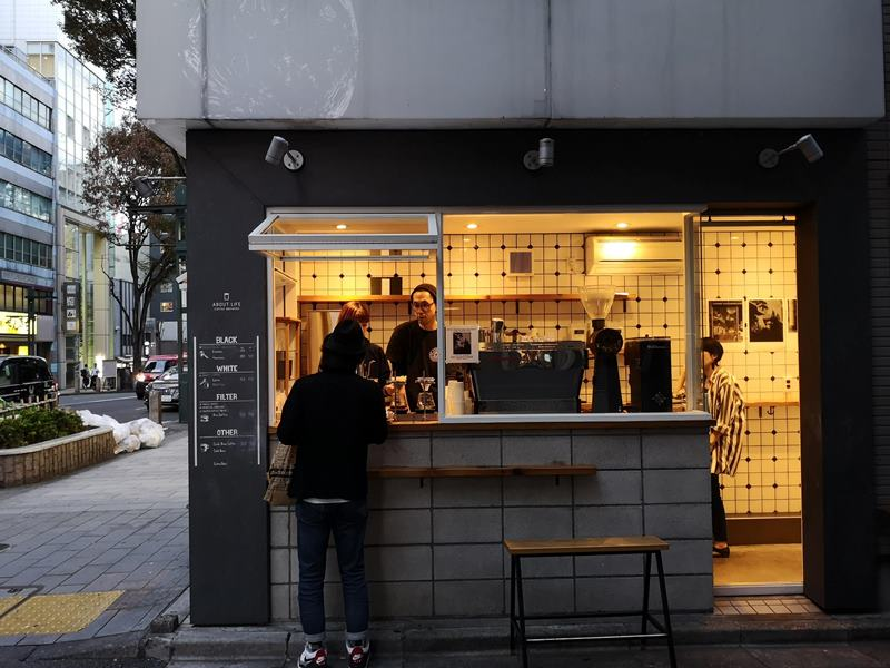 aboutlife05 Shibuya-About Life Coffee Brewers站著也要喝的 澀谷小巧人氣咖啡BAR