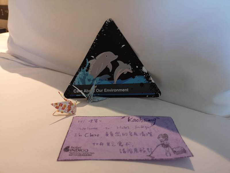 indigoKH110134 新興-Hotel Indigo高雄中央公園 時尚年輕在地特色飯店