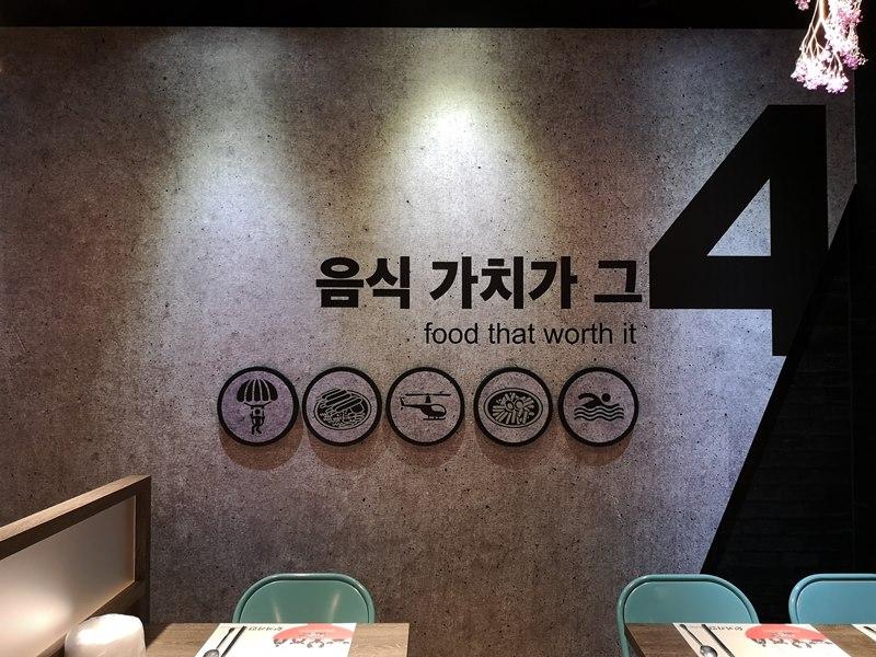 popbusan04 中壢-釜山拉麵 裝潢有特色 味道普通