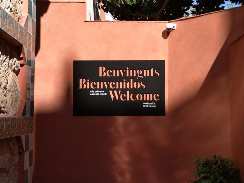 Vicens1117 Barcelona-巴塞隆納世界文化遺產 高第建築  巴特略之家/文森之家