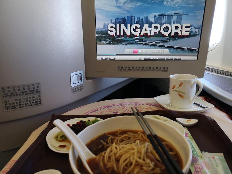 flysinsing22 201811台北新加坡 第一次享受KITTY商務艙
