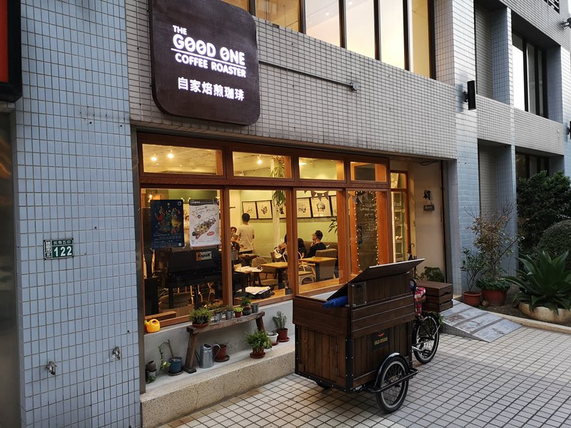 thegoodonecoffee02 桃園-The Good One Coffee Roastery簡潔日式風味咖啡館