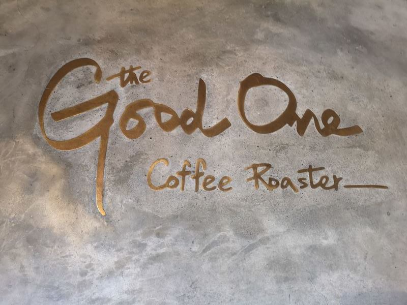 thegoodonecoffee04 桃園-The Good One Coffee Roastery簡潔日式風味咖啡館