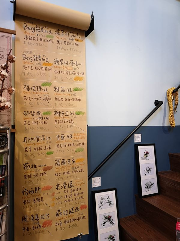 thegoodonecoffee21 桃園-The Good One Coffee Roastery簡潔日式風味咖啡館