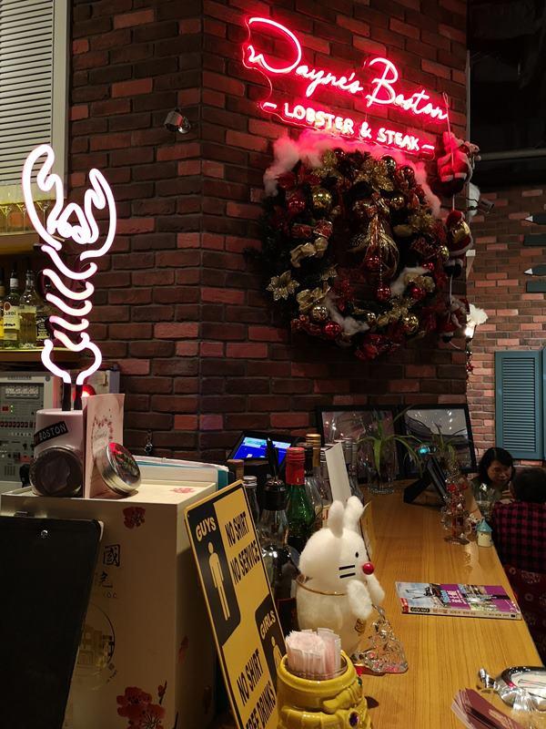 wayne17 中山-Wayne's Boston美式餐廳的海陸大餐龍蝦彈牙肋眼軟嫩 意外的耶誕大餐