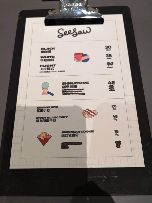 seesawcoffee04 Shanghai-Seesaw Coffee上生新所 號稱中國星巴克 各分店不同裝潢特色 只為給你好咖啡