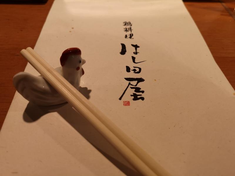 hashida0107 Shibuya-澀谷居酒屋はし田屋親子丼 蛋鮮肉紮實