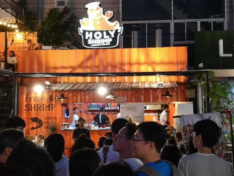 ratchadanightmarket12 Bangkok-拉差達火車夜市Train Night Market Ratchada 交通方便好吃好逛好買