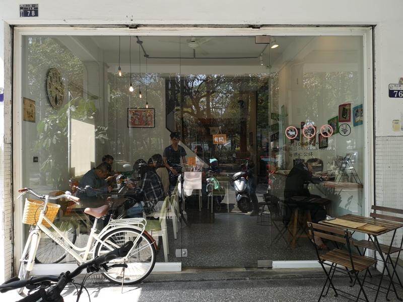 amfoodtimes04 台中西區-審計新村旁AM食光 輕鬆的早上時光 來一份稀飯吧!!!