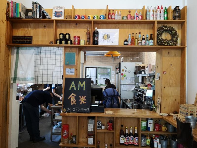 amfoodtimes08 台中西區-審計新村旁AM食光 輕鬆的早上時光 來一份稀飯吧!!!