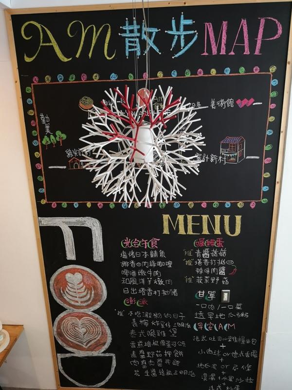 amfoodtimes09 台中西區-審計新村旁AM食光 輕鬆的早上時光 來一份稀飯吧!!!
