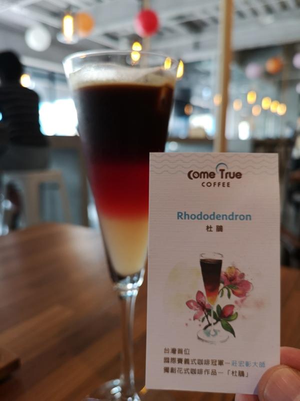cometruee 西屯-成真咖啡 冠軍團隊來自台中的咖啡連鎖