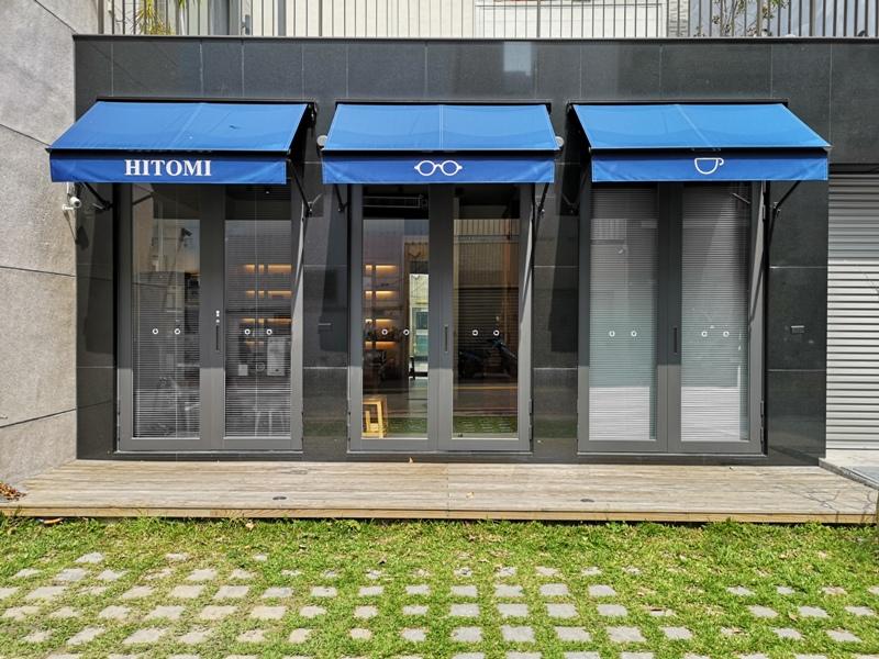 hitomicoffee05 南屯-Hitomi喜德盛 賣眼鏡也賣咖啡 Loft風簡單超好拍