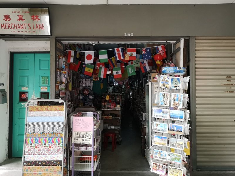 merchantlane03 Kuala Lumpur-Merchant's Lane美真林 超好拍 吉隆坡懷舊文青咖啡館