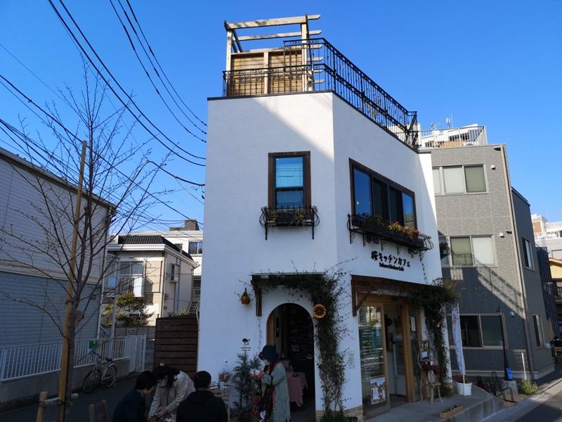sakurakitchencafe01 Komagome-駒込站旁(染井吉野櫻發祥地) 冬日暖陽飲咖啡看電車 桜Sakura Kitchen Cafe