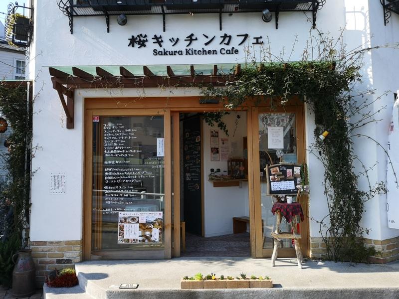 sakurakitchencafe02 Komagome-駒込站旁(染井吉野櫻發祥地) 冬日暖陽飲咖啡看電車 桜Sakura Kitchen Cafe