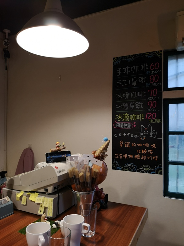 dongtien11 楊梅-東田日式慢烘 極淺烘焙 超平價手沖咖啡