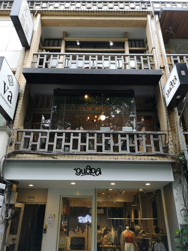 kuan102 中山-光一咖啡 老宅改裝 舊時光新回憶的文青咖啡館