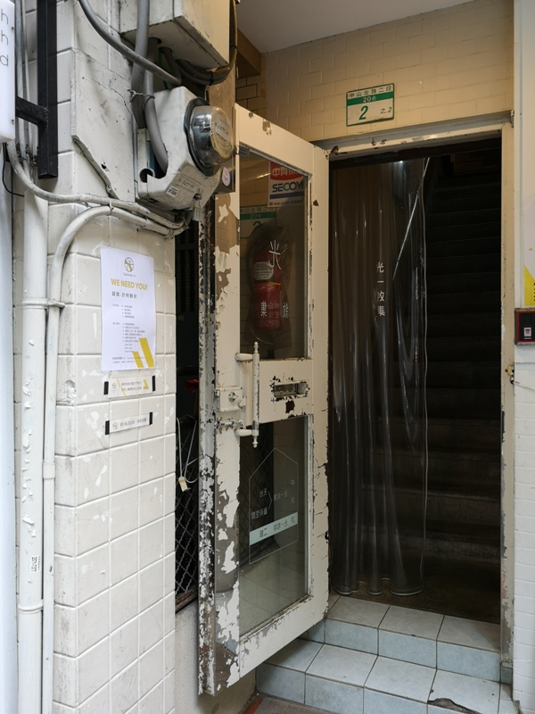 kuan104 中山-光一咖啡 老宅改裝 舊時光新回憶的文青咖啡館