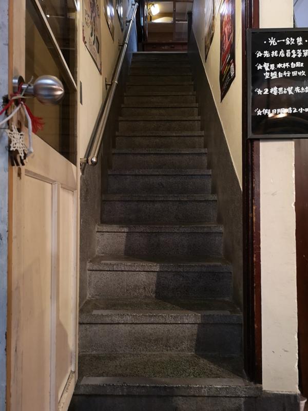 kuan105 中山-光一咖啡 老宅改裝 舊時光新回憶的文青咖啡館