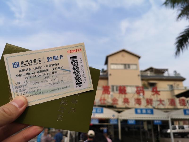 kulangsuuu06 Kulangsu-鼓浪嶼 中國最美的城區 距離台灣最近的世界文化遺產