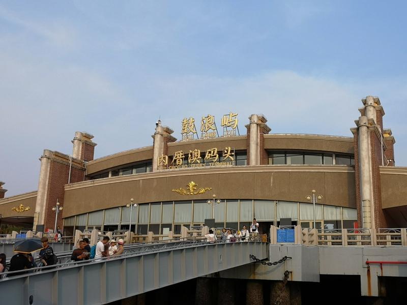 kulangsuuu08 Kulangsu-鼓浪嶼 中國最美的城區 距離台灣最近的世界文化遺產