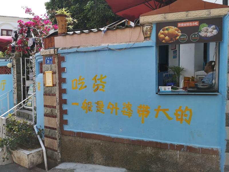 kulangsuuu43 Kulangsu-鼓浪嶼 中國最美的城區 距離台灣最近的世界文化遺產