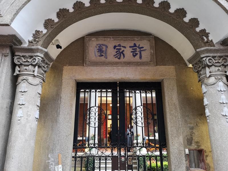 kulangsuuu68 Kulangsu-鼓浪嶼 中國最美的城區 距離台灣最近的世界文化遺產