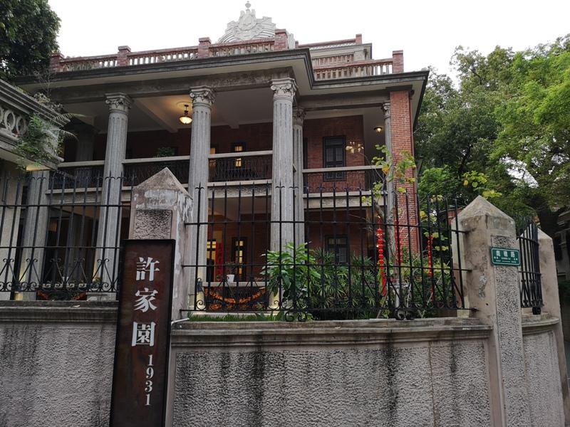 kulangsuuu69 Kulangsu-鼓浪嶼 中國最美的城區 距離台灣最近的世界文化遺產