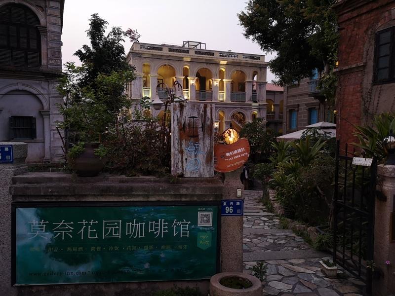 kulangsuuu71 Kulangsu-鼓浪嶼 中國最美的城區 距離台灣最近的世界文化遺產