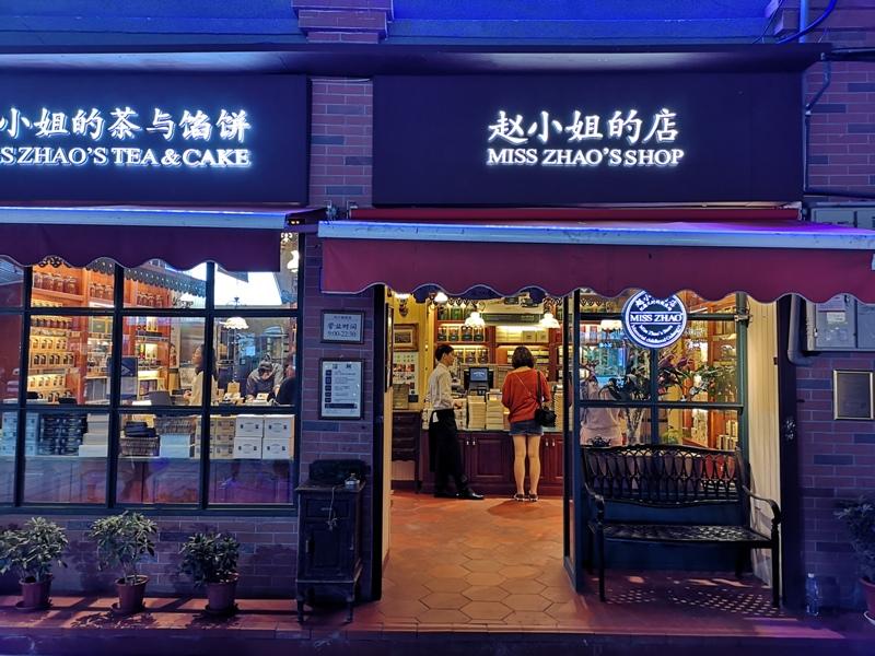 kulangsuuu75 Kulangsu-鼓浪嶼 中國最美的城區 距離台灣最近的世界文化遺產