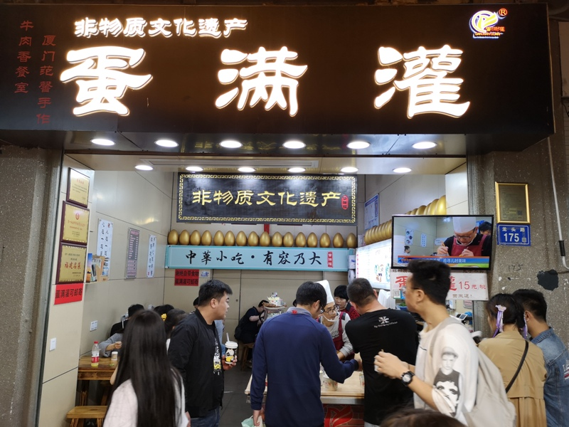 kulangsuuu77 Kulangsu-鼓浪嶼 中國最美的城區 距離台灣最近的世界文化遺產
