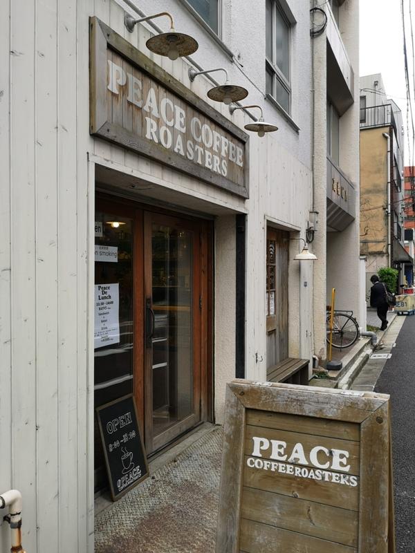 peacecoffee03 Shimbashi-西新橋Peace Coffee 30年的自烘店家 簡單樸實咖啡風味佳
