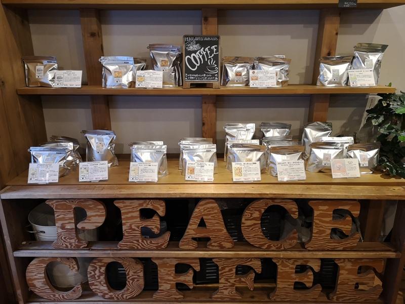 peacecoffee05 Shimbashi-西新橋Peace Coffee 30年的自烘店家 簡單樸實咖啡風味佳