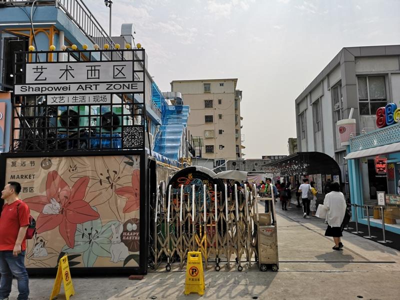shapowei01 Xiamen-廈門也文青 沙坡尾藝術西區與貓街 好好拍!!!