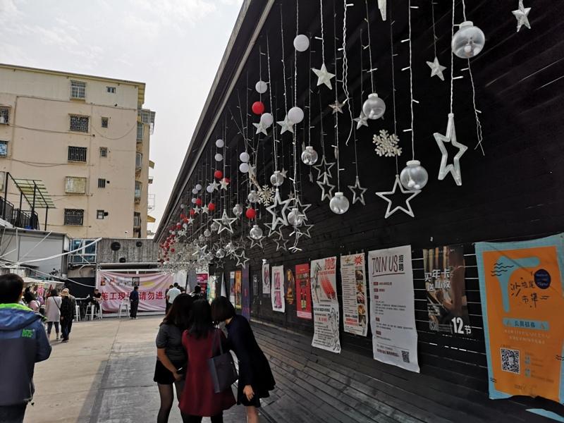 shapowei02 Xiamen-廈門也文青 沙坡尾藝術西區與貓街 好好拍!!!