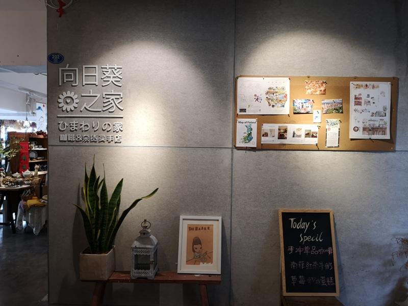 shapowei06 Xiamen-廈門也文青 沙坡尾藝術西區與貓街 好好拍!!!